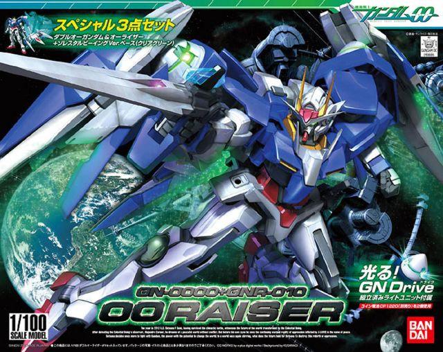 """#13 00 Gundam + O Raiser Set """"Gundam 00"""", Bandai 1/100 00"""