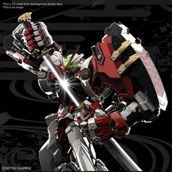 hirm_gundam_astray_red_powered_red_09_en