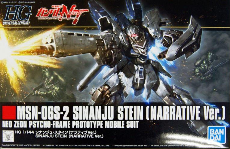 "Sinanju Stein (Narrative Ver.) ""Gundam NT"", Bandai HGUC 1/ 144"