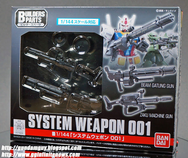 System Weapon 001 1/144 Bandai