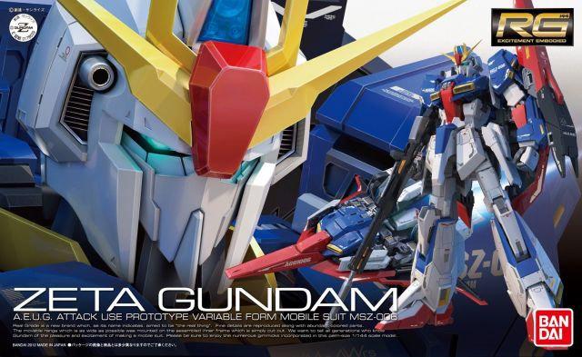 """#10 Zeta Gundam """"Z Gundam"""", Bandai RG 1/144 Bandai"""
