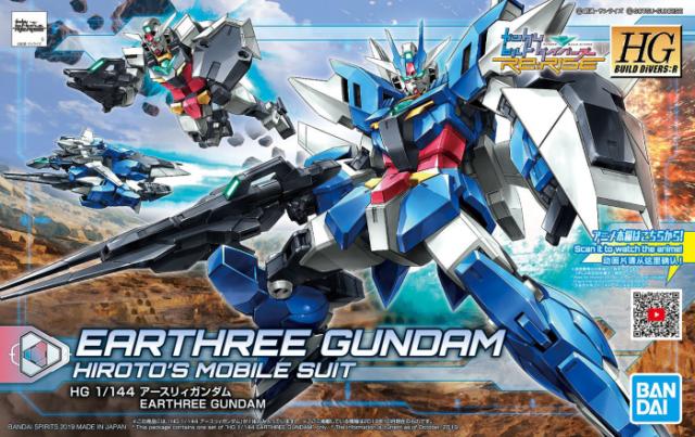 "#01 Earthree Gundam ""Gundam Build Divers RE:Rise"", Bandai Spirits HGBD:R 1/144"