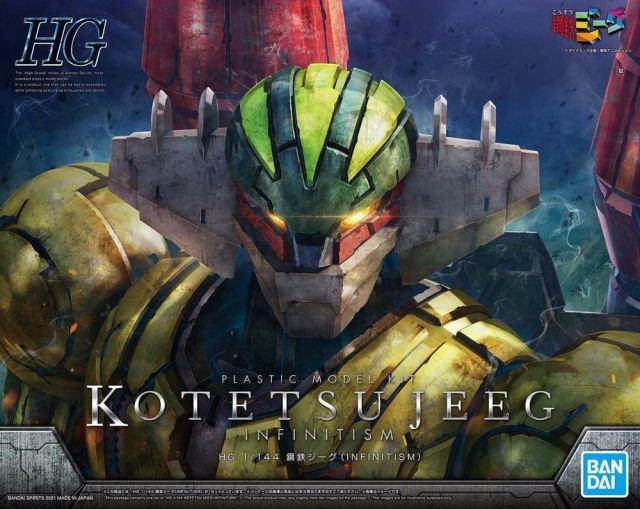 """Kotetsu Jeeg (Infinitism) """"Kotetsu Jeeg"""" Bandai Spirits HG 1/144"""