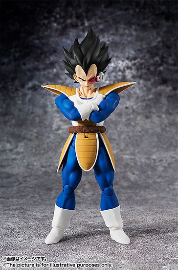 "Vegeta ""Dragon Ball Z"" Bandai SH Figuarts"