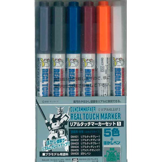 GNZ-GMS-112 Gundam Real Touch Marker Set de 06 Mr Hobby Bandai