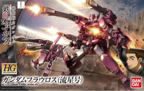 "#28 Gundam Flauros ""Gundam IBO"", Bandai HG IBO 1/144"