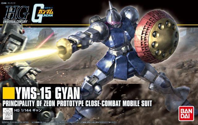 """Gyan (Revive) """"Mobile Suit Gundam"""", Bandai HGUC"""