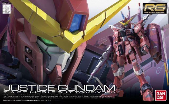 Justice Gundam RG 1/144 Bandai
