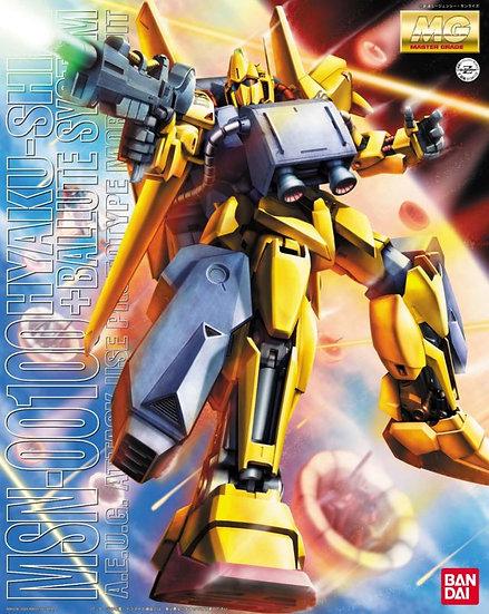 Gundam Hyakushiki + Ballute System 1/100 Bandai