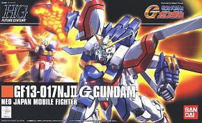 "#110 God Gundam ""G Gundam"", Bandai 1/144 HGFC Pre Orden"
