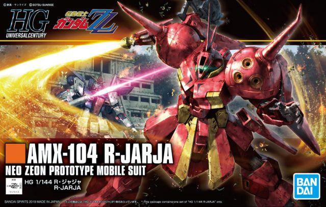 "#220 R-Jarja ""ZZ Gundam"", Bandai HGUC"