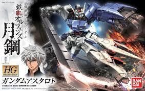 """#19 Gundam Astaroth """"Gundam IBO Moonlight"""", Bandai HG IBO 1/144 Pre Orden"""