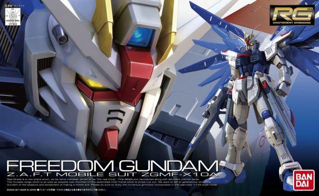 "#5 Freedom Gundam ""Gundam SEED"", Bandai RG"