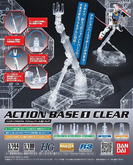Clear Action Base1 Display Stand 1/100  Bandai