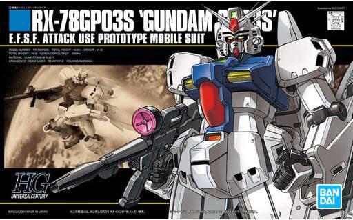 "#25 RX-78GP03S Gundam GP03 (Stamen)""Gundam 0083"", Bandai HGUC"