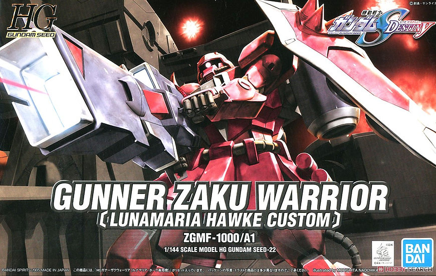 "#22 Gunner ZAKU Warrior Luna Maria ""Gundam SEED Destiny"", Bandai HG SEED"