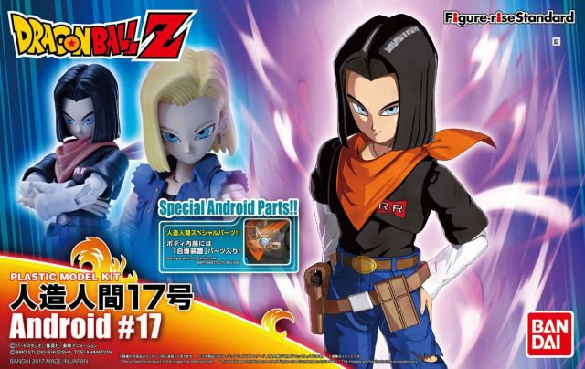 Android 17 Dragon Ball Bandai Figure rise Standard