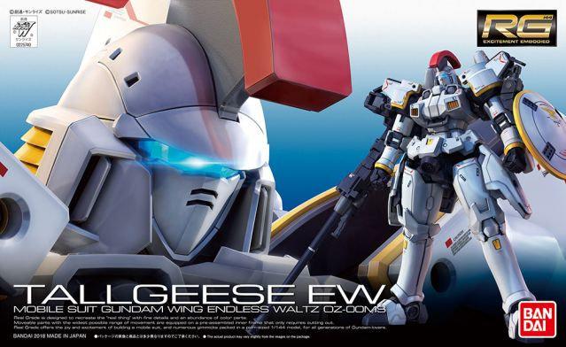 #28 Gundam Tallgeese Ver Endless Waltz Bandai RG