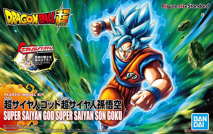 "Super Saiyan God Son Goku (New Pkg Ver) ""Dragon Ball Super"", Bandai Figure rise"