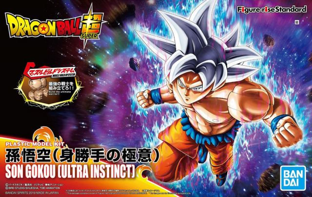 "Son Goku Ultra Instinct ""Dragon Ball Super"", Bandai Figure-rise Standard"