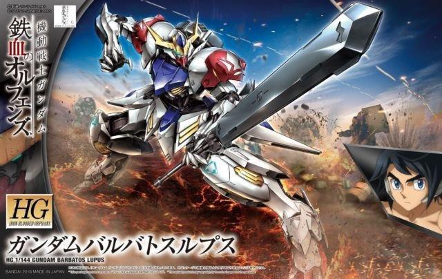 """#21 Gundam Barbatos Lupus """"Gundam IBO"""", Bandai HG IBO 1/144"""