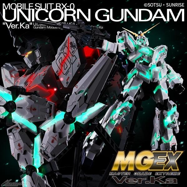 """Unicorn Gundam (Ver.Ka) """"Gundam Unicorn"""", Bandai Spirits MGEX"""