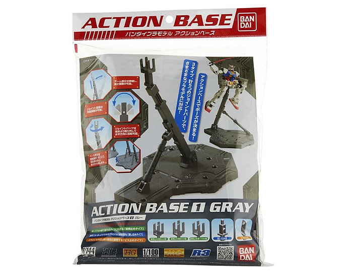 Gray Action Base 1 Display Stand 1/100
