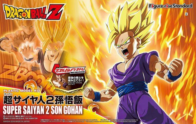 Super Saiyan 2 Son Gohan Figure-rise Standard