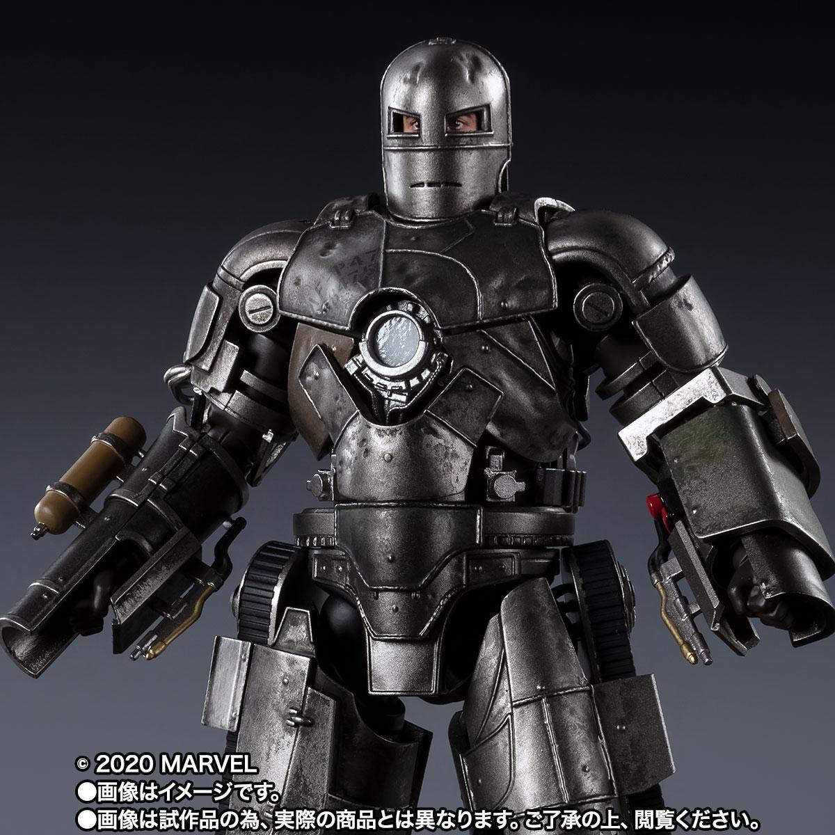 Iron Man Mk 1 Hall Armor SH Figuarts Bandai