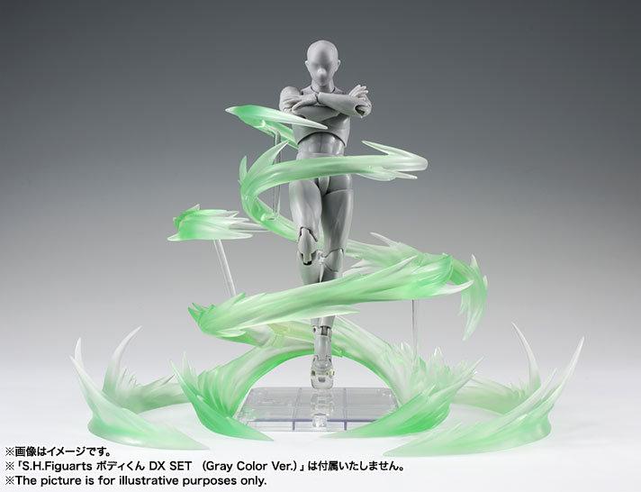 Wind Green Ver Bandai Tamashii Effect