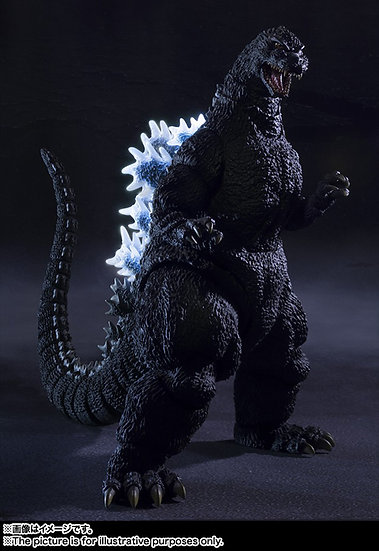 Godzilla 1989 Biollante Bandai SH Monsterarts Kou Kyou Kyoko