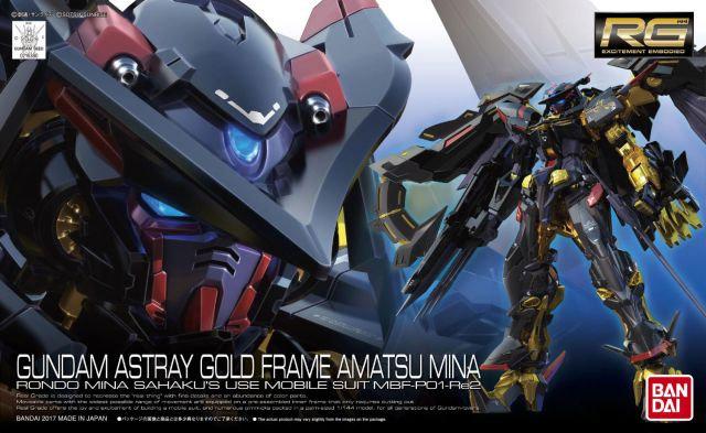 #24 Gundam Astray Gold Frame Amatsu Mina RG 1/144 Bandai Pre Orden