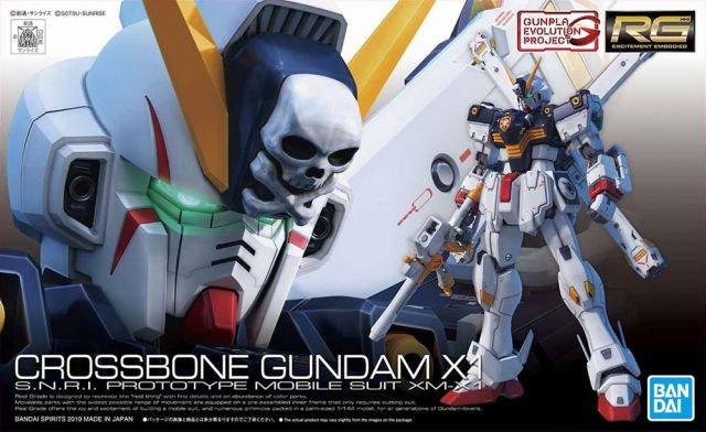 #31 Crossbone Gundam X1 Bandai RG 1/144