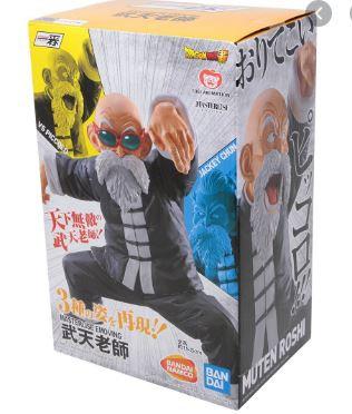"Master Roshi (Strong Chains!!) ""Dragon Ball"" Bandai Ichiban Figure"