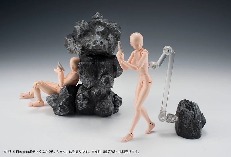 Efecto Rocas Color Plomo Ver Bandai Tamashii Option