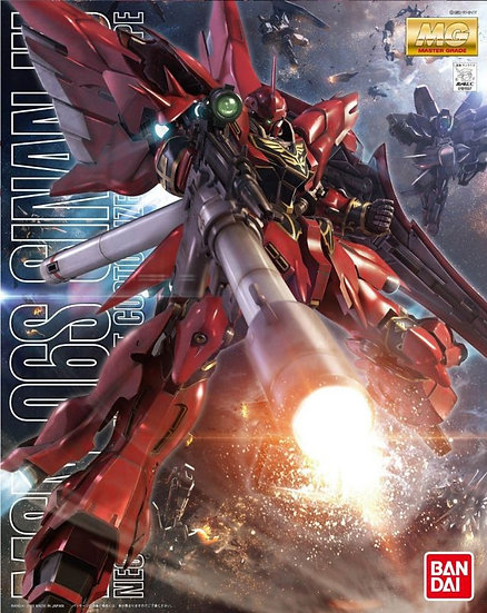 Gundam Sinanju Animation Color 1/100 Bandai MG