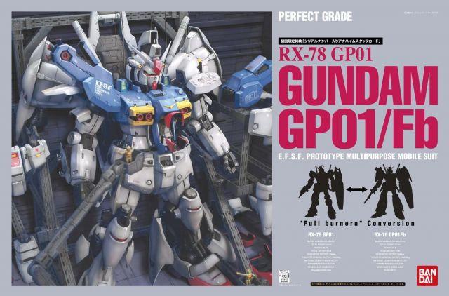 Gundam RX-78  GP01/FB Perfect Grade 1/60 Bandai
