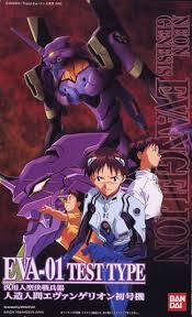 "#001 EVA-01 Test Type ""Evangelion"", Bandai HG Evangelion"