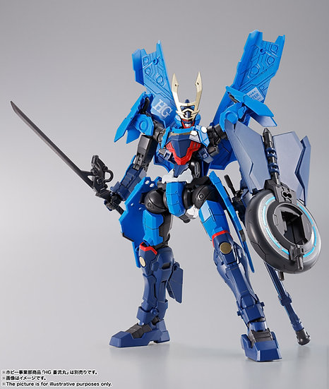 Soryumaru 1/144 HG Model Kit Bandai