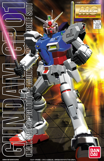 "RX78GP01 Gundam GP01 Zephyrantes ""Gundam 0083"", Bandai MG"