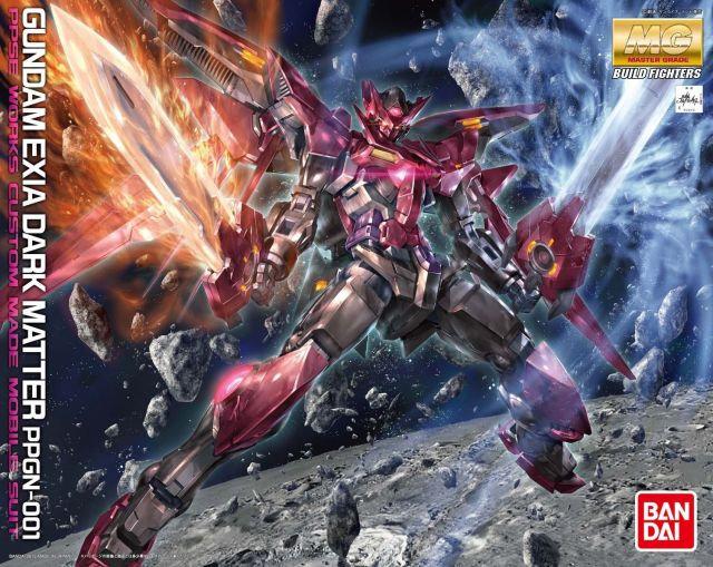 """Gundam Exia Dark Matter """"Gundam Build Fighters"""", Bandai MG"""