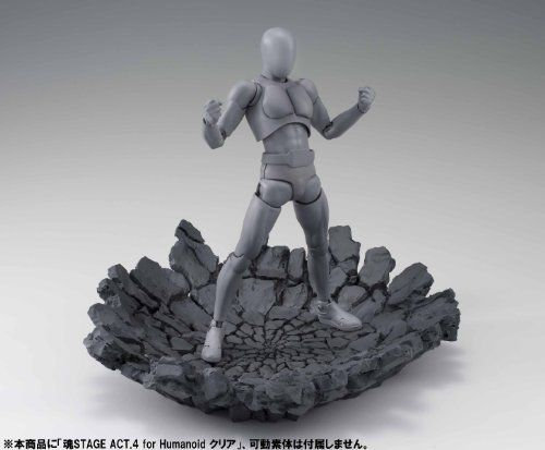 Impact Gray version Bandai Tamashii Effect
