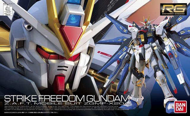 Strike Freedom Gundam SEED Destiny Bandai RG 1/144