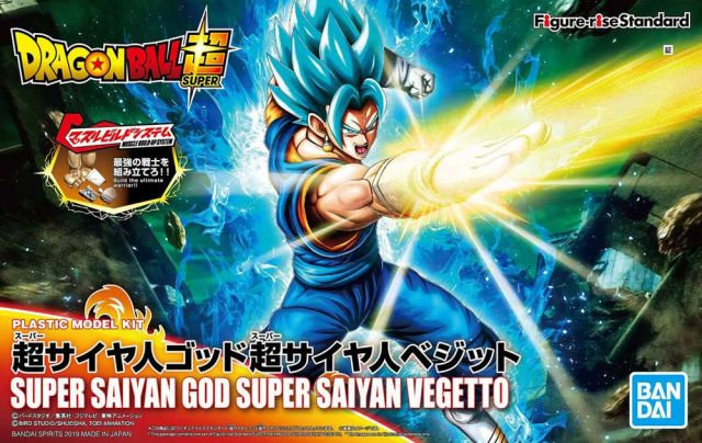 Super Saiyan Vegeto God Figure rise Standard Bandai