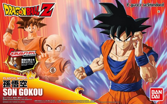 "Son Goku ""Dragon Ball Z"", Bandai Figure-Rise Standard"
