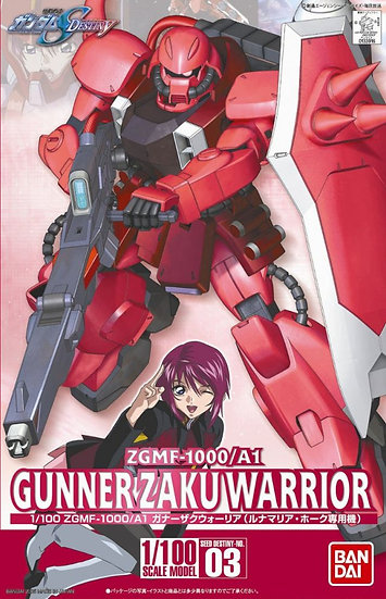 "#3 Gunner ZAKU Warrior ""Gundam SEED Destiny"", Bandai 1/100 SEED Destiny"