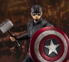 Captain America Avengers: Endgame SH Figuarts Bandai