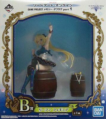 "Leafa ""Sword Art Online: Memory Defrag"", Ichiban Figure"