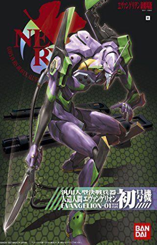 Eva-01 Test Type Rebuild of Evangelion Bandai HG