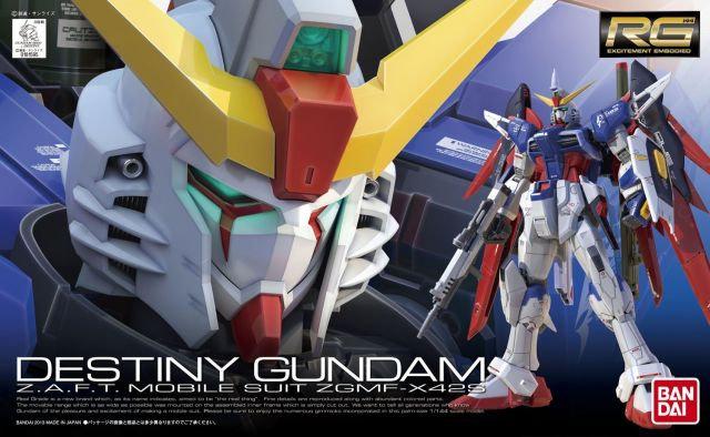 """#11 Destiny Gundam """"Gundam SEED"""", Bandai RG 1/144"""